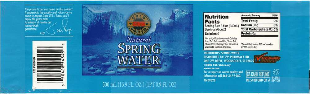 CVS Gold Emblem Natural Spring Water Label