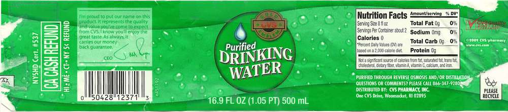 CVS Gold Emblem Purified Drinking Water Label