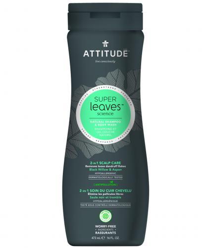 ATTITUDE Super Leaves Natural Shampoo   Body Wash 2-in-1 - Scalp Care ... b9e3e34c00cb